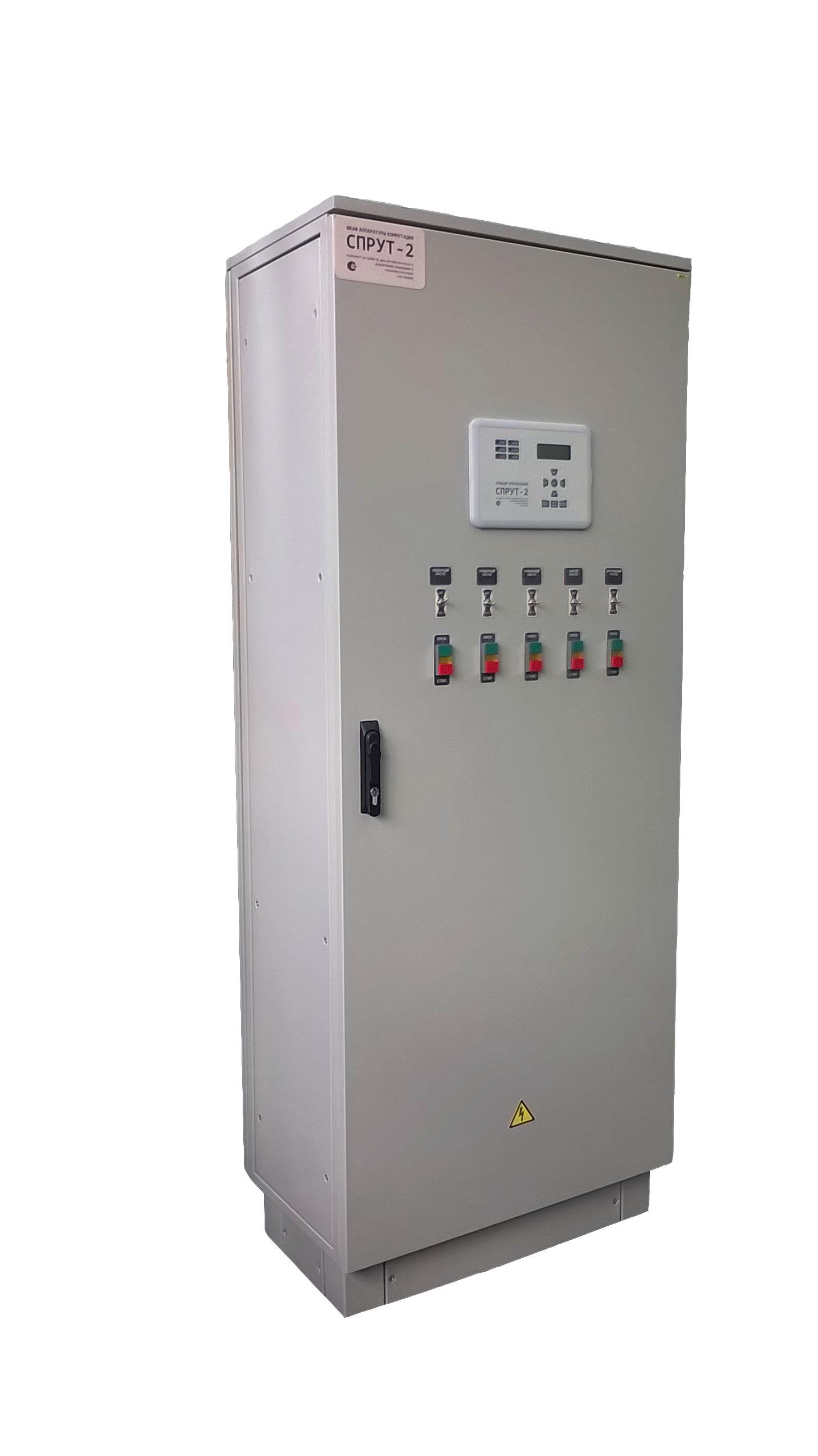 электрическая схема автоматики пожарных насосов