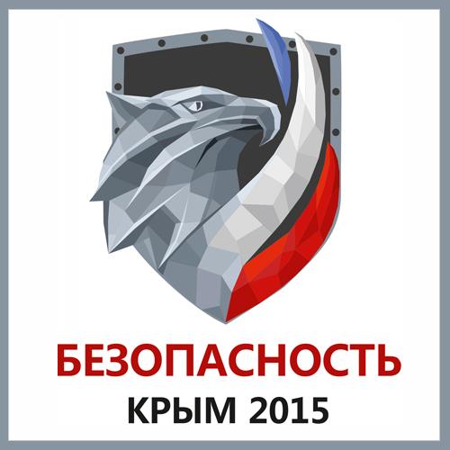 logo-bezopasnost