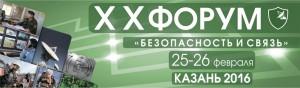 logo_rzd