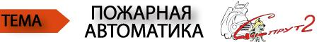 Вебинар-по-автоматике-30.06-Banner-2