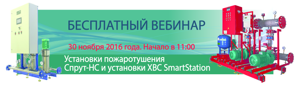 vebinar-to-30-11-2016-v-11-00-03