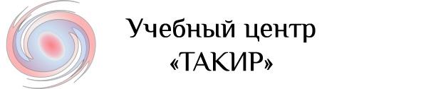 logo_takir
