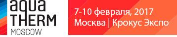 header_ATM_rus