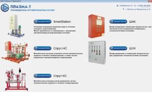 zastavka-konfigurator (1)